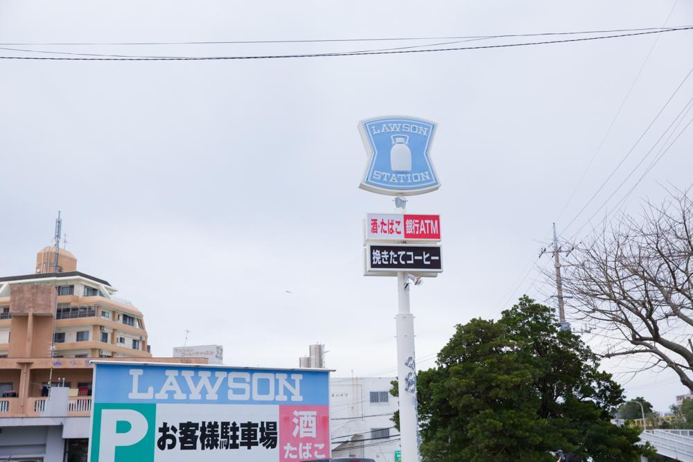【那覇空港内3店舗 スタッフ募集】人生楽しんだもん勝ち!