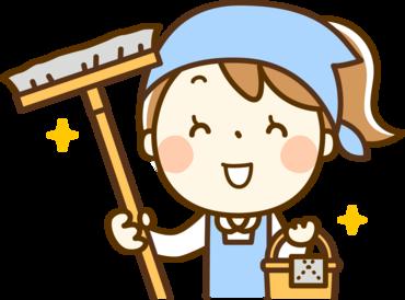 「クリーンスタッフ/マックスバリュ新川店」清掃スタッフ~綺麗な場所は幸せを感じる~