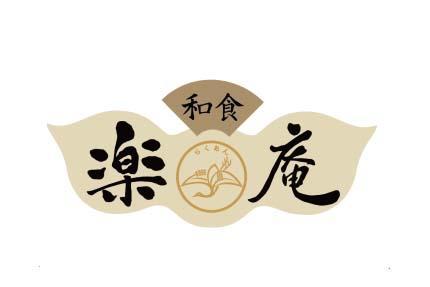 【staff募集】楽庵イオン那覇店 <WワークOK!高時給!フレキシブルワーク◎>