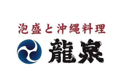 「龍泉ラゾーナ川崎(ホール/キッチン)」~NEW OPENに伴う新規スタッフまだまだ募集♪♪~