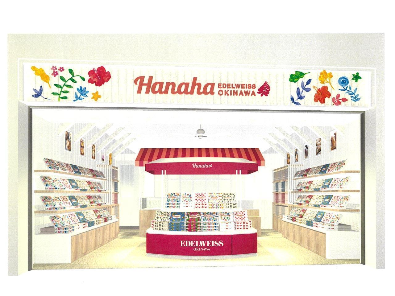 【接客・販売スタッフ】~新規OPEN間近!!Hanahaサンエーパルコシティ店!!~