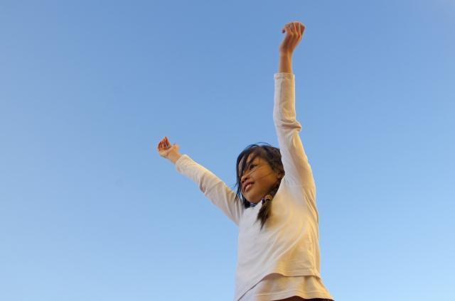 【アルバイト:放課後児童支援員】~★楽しく働き!!楽しく学ぶ!!★~
